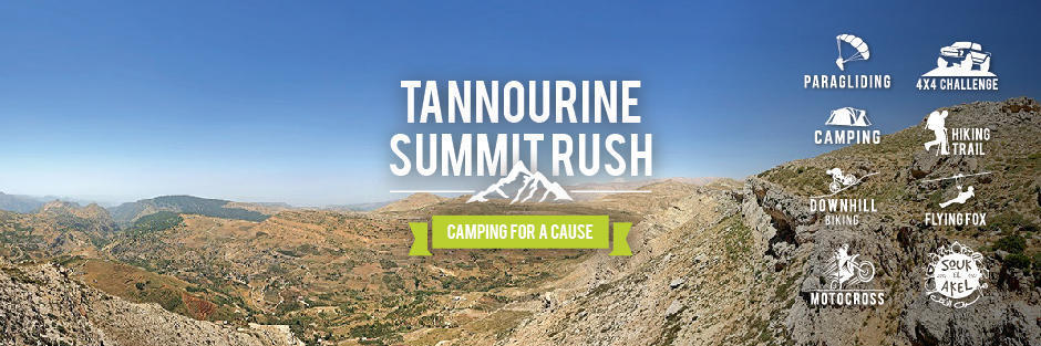 event_cover_cover_photo_Tannourine_summit_rush-01